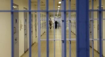سجن صهيوني