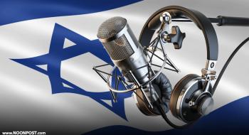 الإعلام الصهيوني