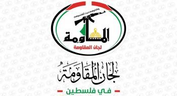 لجان المقاومة في فلسطين